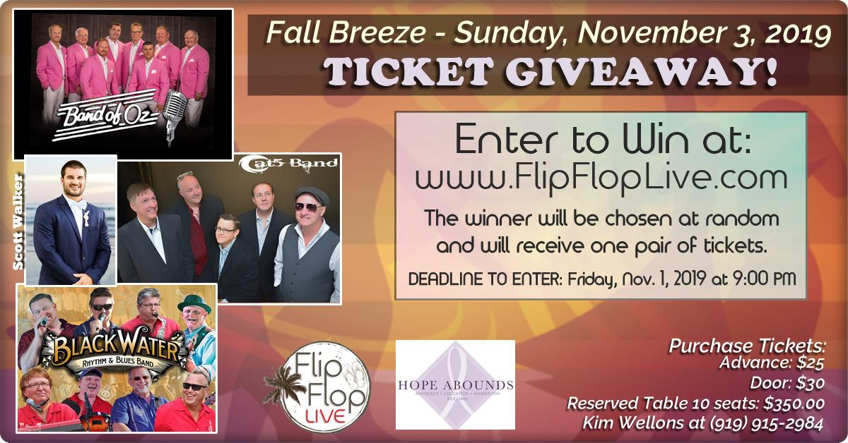 Fall Breeze Ticket Giveaway