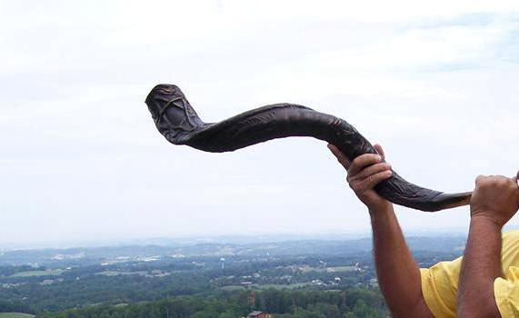Strike the Ground and Blow the Shofar!