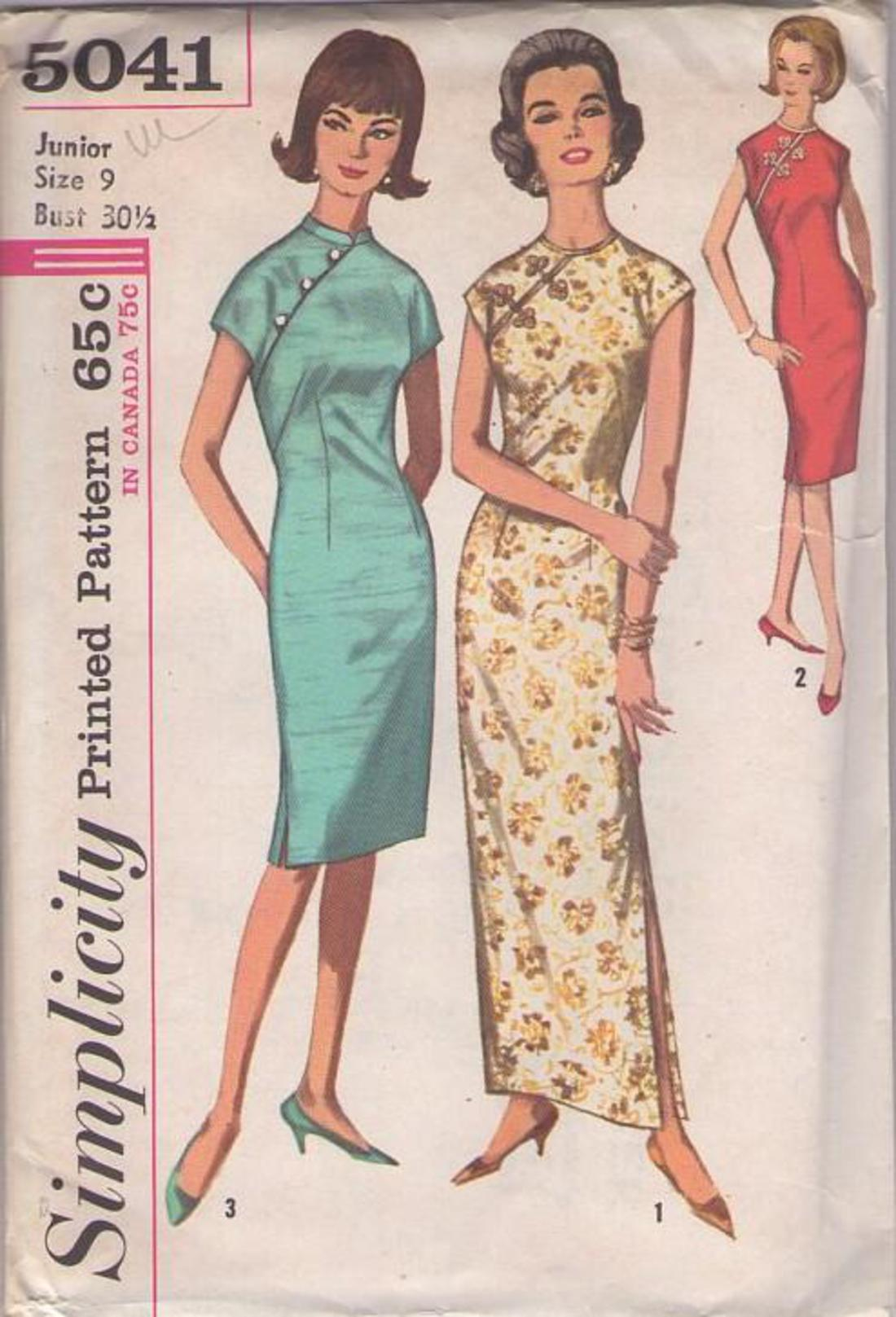 5677a305c ... Patterns - Simplicity 5041 Vintage 60's Sewing Pattern AMAZING  Rockabilly Viva Las Vegas Coveted Asian Chinese Form Fitting Cheongsam  Hostess Maxi Gown, ...