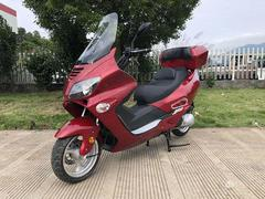 street legal 250cc scooter