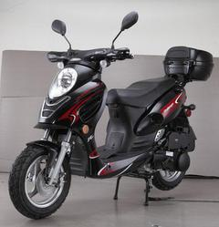 CMS 50cc Street Pro Scooter/Moped  free shipping www.countyimports.com