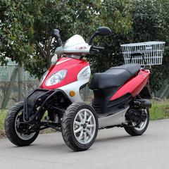 DF-MOTOR TRIKE ON SALE AT COUNTYIMPORTS.COM