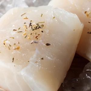 Icelandic Cod Fillets Delivered