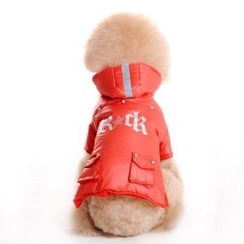 rock star dog jacket is has a studded bling center star